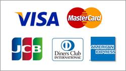 使用可能なクレジットカード