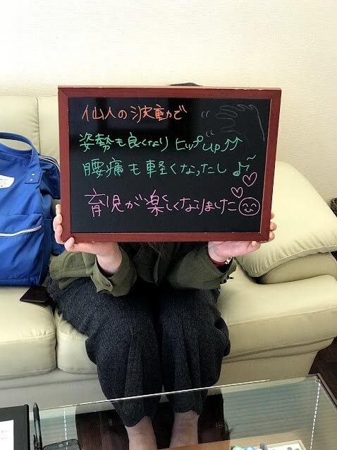 西尾市在住 S.Nさん(33歳)
