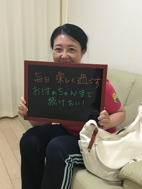 阿久比町在住 ペコさん(46歳)