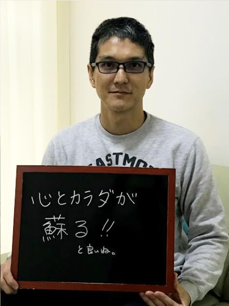 知多市在住 T.Oさん(45歳)