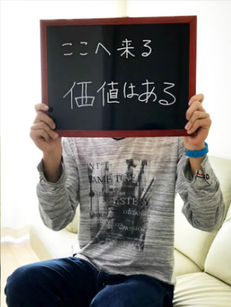 東浦町在住 Y.Sさん(24歳)