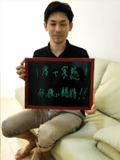 大府市在住 ハセさん(29歳)