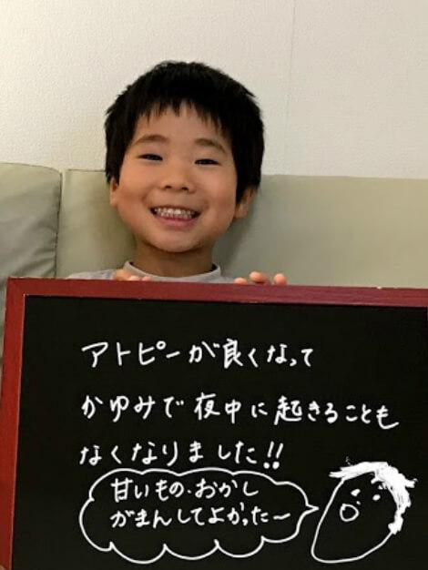 大府市在住 R.Sくん(5歳)