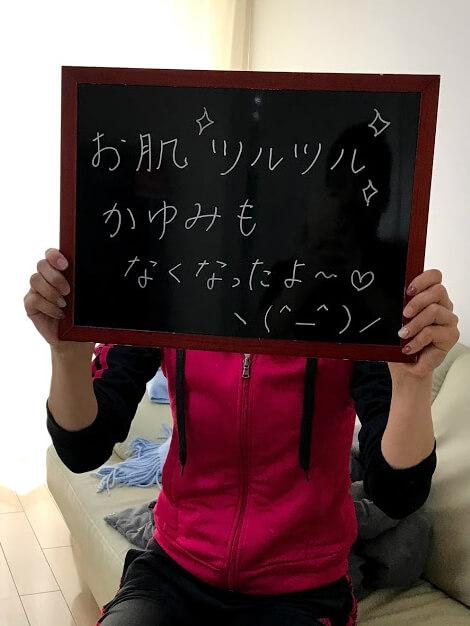 大府市在住 Y.Oさん(34歳)